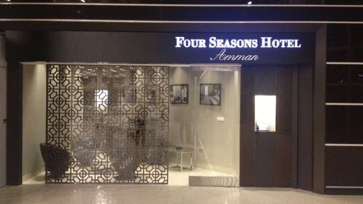 Four Seasons Hotel Amman Airport Lounge Offers Five-Star HospitalityQueen Alia Airport Arrivals