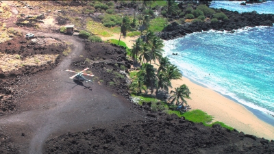 Hawaii Helicopter Ride