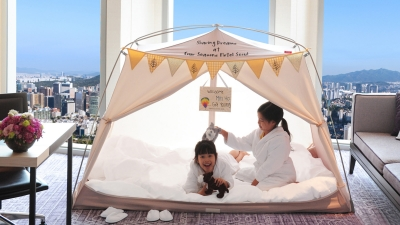 Kids Activities in Seoul at Four Seasons Hotel